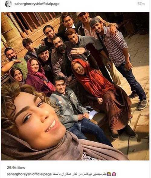 سحر قریشی و بازیگران معروف در نیوکاسل +عکس