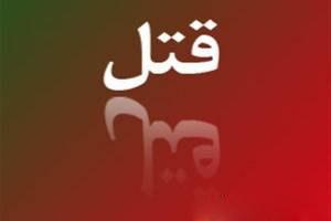 جزئیات قتل عام در فهرج کرمان و دستگیری قاتل +تصاویر