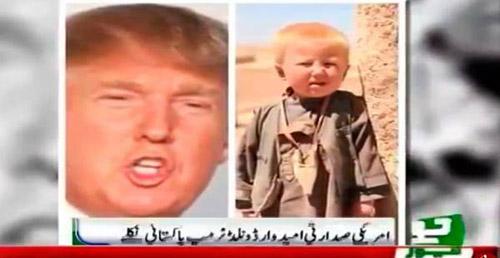 جنجال اصلیت پاکستانی دونالد ترامپ +عکس