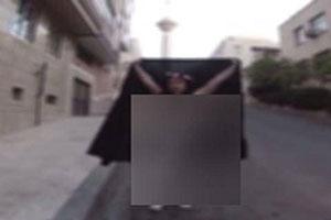 حکم زندان زن ایرانی که نزدیک برج میلاد لخت شد +تصاویر