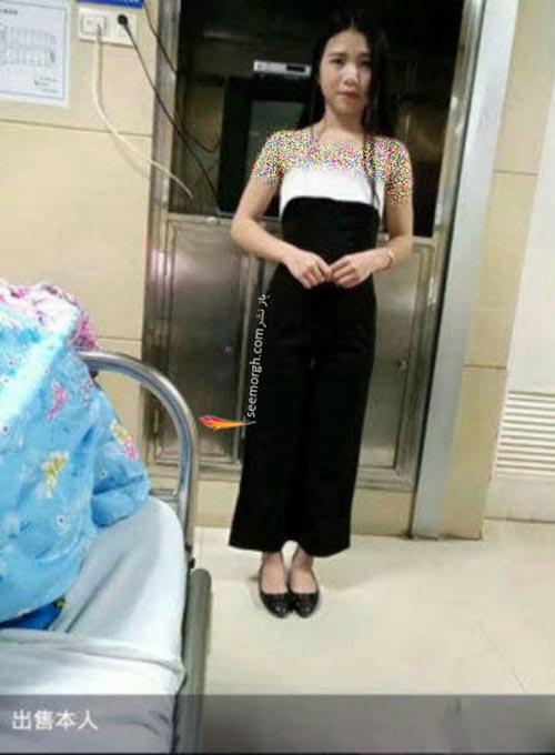 دختر 19 ساله برای درمان مادرش خودش را میفروشد +عکس