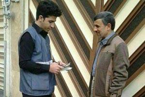 دردسر خنده دار مامور سرشماري با احمدی نژاد
