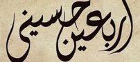 خانم بازیگر مشهور ایرانی در راهپیمایی اربعین + عکس