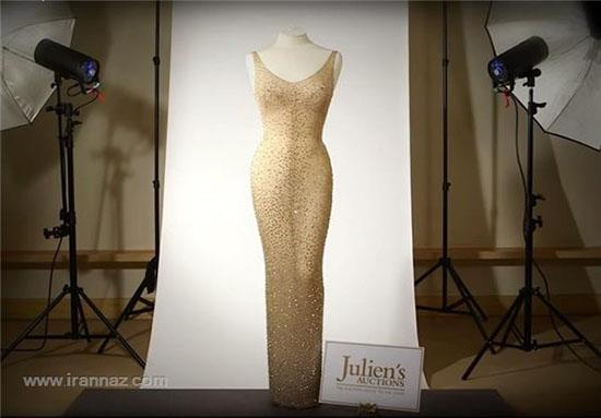 حراج گران ترین لباس زنانه جهان +عکس