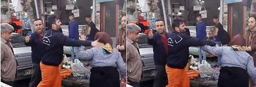 فیلم درگیری مامور سد معبر با زن دستفروش در فومن +عکس و جزئیات