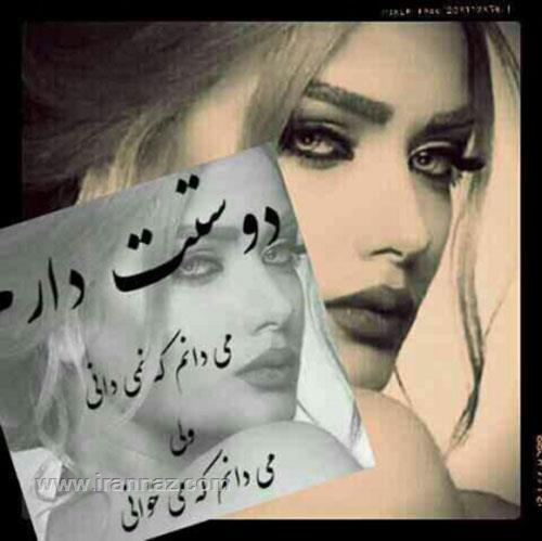 عاشقانه ترین دل نوشته های احساسی