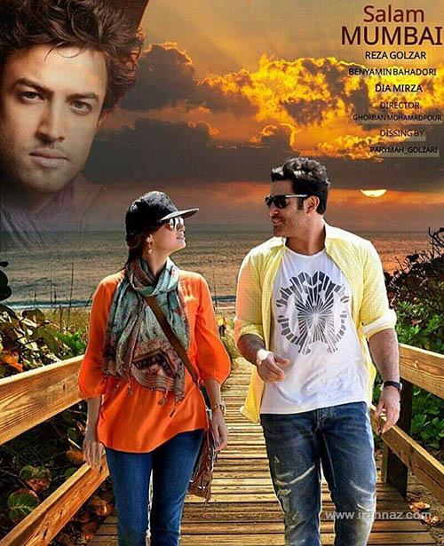 جدیدترین عکس بنیامین بهادری و همسرش شایلی محمودی