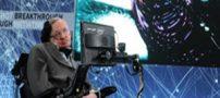 هشدار هاوکینگ به انسانها برای ترک زمین و  زندگی در فضا