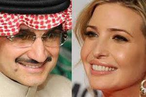 شاهزاده سعودی گفت دختر ترامپ دوست دخترم است +عکس