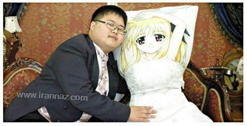 مرد کره ای با متکایش ازدواج کرد +تصاویر