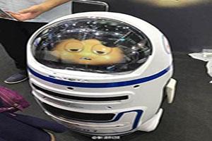 حمله ربات عصبانی به یک مرد +عکس
