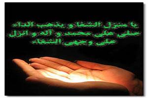 شفا از بیماریها با این هفت آیه از قرآن