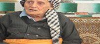 پیرترین مرد ایرانی سرشماری شد + تصاویر