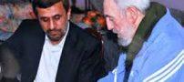 دلیل سرزنش های احمدی نژاد توسط فیدل کاسترو