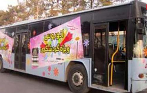 فحاشی راننده اتوبوس گردشگران خارجی در کرمان