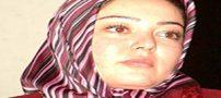 افشای بلایی که یک دکتر بر سر خانم بازیگر ایرانی آورد +تصاویر