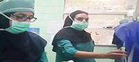 جواب وزارت بهداشت به کلیپ چالش مانکن در اتاق عمل