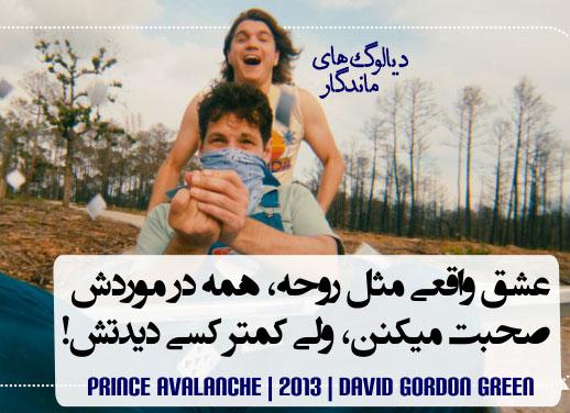 عکس نوشته دیالوگ های برتر سینما
