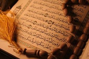 متن و ترجمه دعای قبل از استخاره