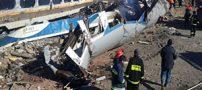 گم شدن محمد اسکندری در سانحه برخورد قطار +عکس