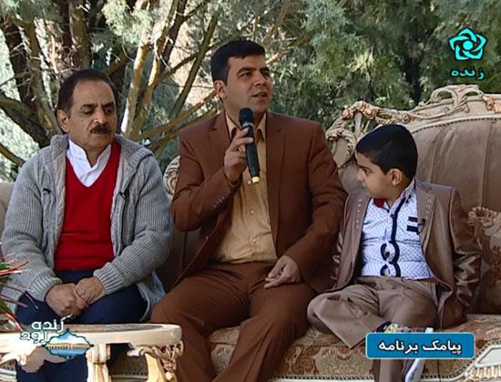 مصاحبه تلویزیونی با سجاد رضایی +تصاویر
