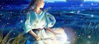 خصوصیات روحی و علائق زناشویی زنان بهمن ماهی