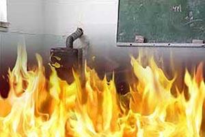 آتشسوزی بخاری نفتی در مدرسه مشکین شهر+تصاویر