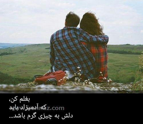 بهترین عکس های عاشقانه و رمانتیک