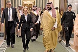 شلوار خانم وزیر جنجال به پا کرد +تصاویر