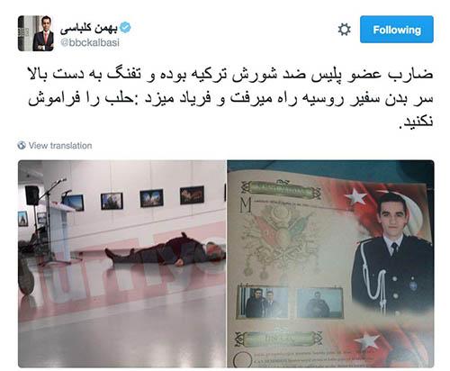 جزئیات و فیلم ترور سفیر روسیه در آنکارا +تصاویر جدید