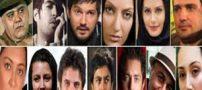 دستمزد بازیگران برای شرکت در برنامه های تلویزیون