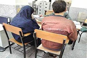 رابطه نامشروع زن شوهردار با پسری در مترو تهران