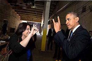 پیام ویژه و رقص ایرانی اوباما با فریال +تصاویر