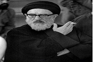 علت سیگار کشیدن آیت الله طالقانی +عکس