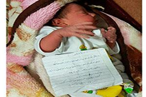 نوزاد دو روزه با نامه تلخ مادرش در خیابان رها شد +تصاویر