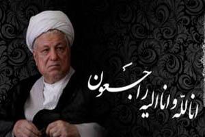 سلفی با پیکر مرحوم آیت الله هاشمی +تصاویر