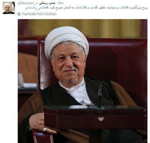 آیت الله هاشمی رفسنجانی درگذشت + در حال بروز رسانی