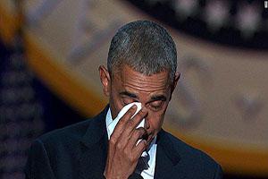 گریه اوباما در آخرین سخنرانی ریاست جمهوریش+تصاویر