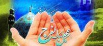 دعاهایی که مستحب است در قنوت نماز بخوانید