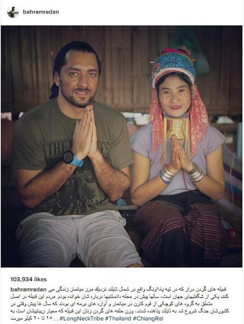 بهرام رادان در کنار دختر تایلندی +عکس