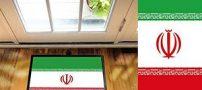 فروش پرچم ایران به عنوان پادری +عکس