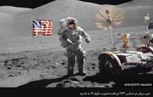 مرگ آخرین فضانوردی که به کره ماه رفته بود+تصاویر