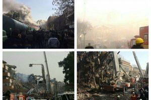اسامی و تصاویر آتش نشانهای گرفتار زیر آوار پلاسکو