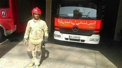 آتش نشان فداکار در حادثه پلاسکو به شهادت رسید +تصاویر