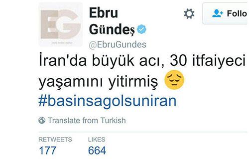 واکنش خواننده زن ترکیه ای به ریزش ساختمان پلاسکو + عکس