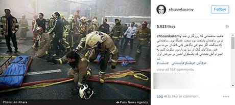 تصاویر واکنش چهره های مشهور و بازیگران به حادثه پلاسکو