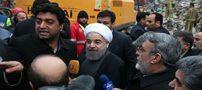 بازدید حسن روحانی از ساختمان فروریخته پلاسکو +تصاویر