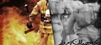 شعرهایی درباره آتش نشان های شهید حادثه پلاسکو