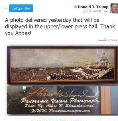 تشکر دونالد ترامپ از یک ایرانی +عکس