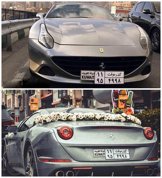 گرانترین ماشین دنیا در اهواز ماشین عروس شد +تصاویر